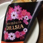 サンマルクの新作、プレミアムチェルシーチョコクロを食べたよ♪