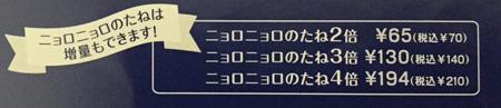 16042911