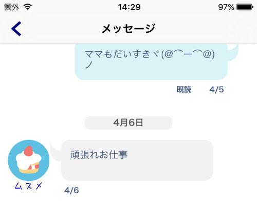 Z会専用アプリ