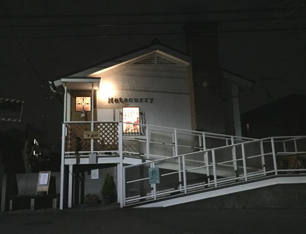 神奈川県海老名市カレーMatacurry/子ども食堂